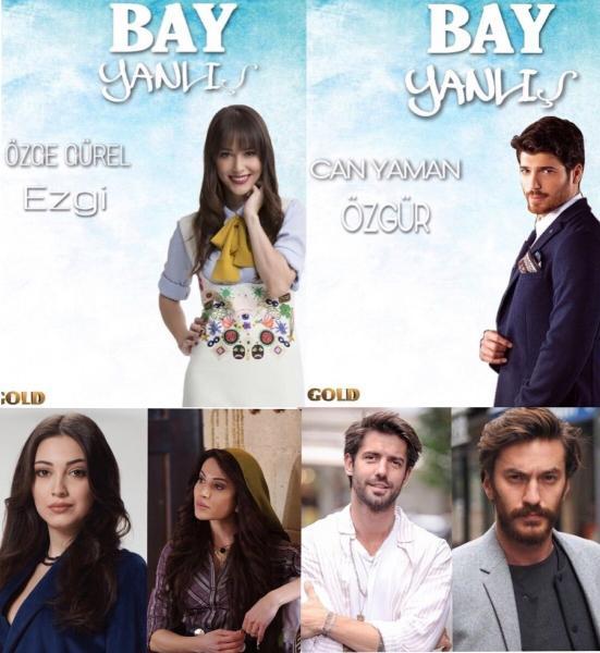 3 новых турецких сериала, которые мы ждём после карантина: последние новости