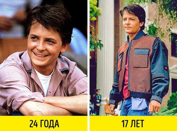 5 актеров, которые сыграли слишком молодых персонажей, а мы это даже не заметили
