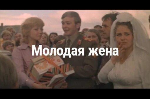 ТЕСТ: Для знатоков Советского кино. Отгадайте фильм только по одному кадру. Часть 9!
