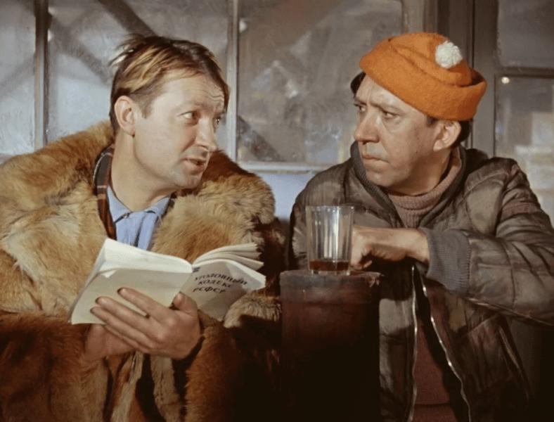 Тест: Хорошо помните фильм «Операция «Ы» и другие приключения Шурика»? Ответите на 15 вопросов?