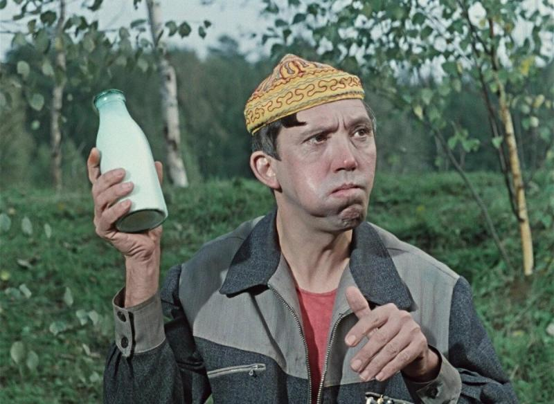 Тест: продолжите фразу из известного советского фильма.