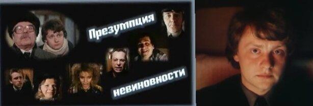"""Почему забыты сериалы о приключениях Кроша? За 30 лет ни одной передачи, хотя об """"Электронике"""" и """"Гостье из будущего"""" - масса"""