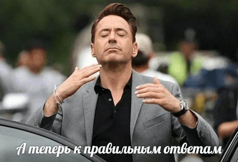 ТЕСТ: Для знатоков Советского кино. Отгадайте фильм только по одной цитате. Часть 8!!!