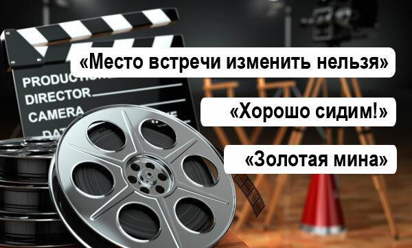 Тест: Сможете угадать советского актера по 3 фильмам, где он снимался?