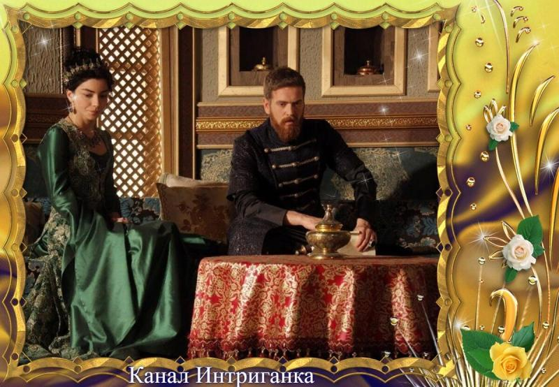 Как Михримах Султан проиграла Нурбану Султан?