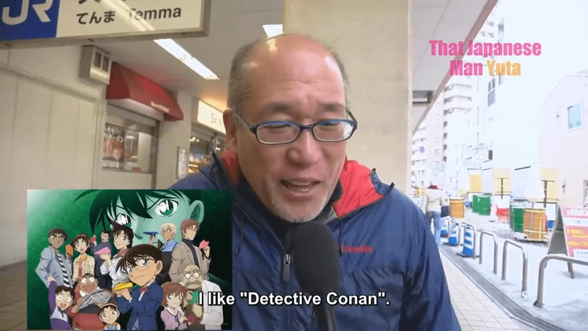 Какое аниме смотрят взрослые японцы?