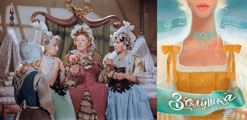 На этих фильмах мы выросли: 10 экранизаций сказок, которые можно посмотреть всей семьёй