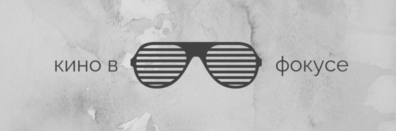 Сериал «Рэтчед»: первые впечатления