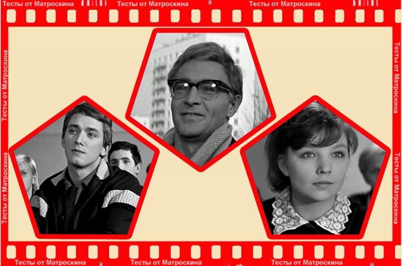 💫 Сложный тест по советскому кино - назови хоть 5 из 10 фильмов по кадрам и ты - знаток нашего кинематографа 💫 от 24.10.20