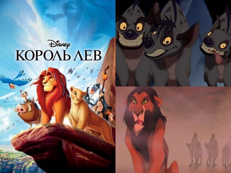 Альтернативные концовки Диснеевских мультфильмов
