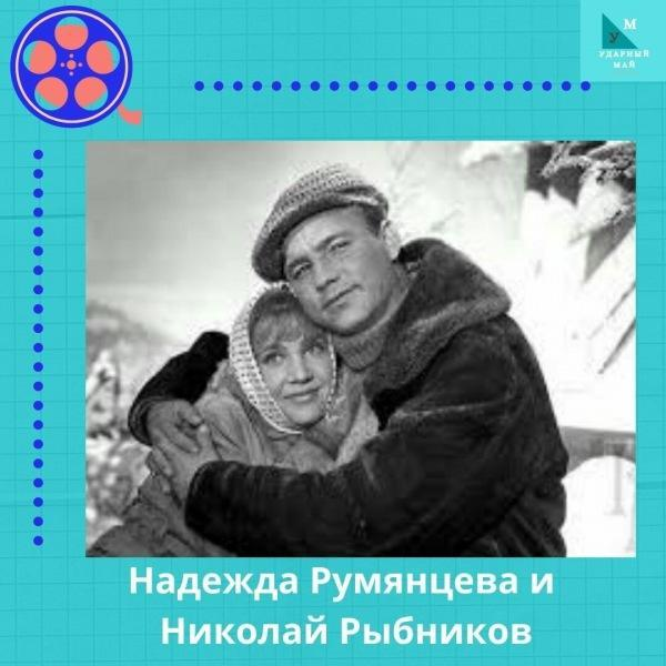 """Конфликт Рыбникова и Румянцевой на съемках """"Девчат"""" и почему отказали Кустинской."""