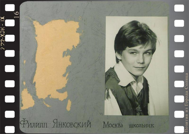 """Кто кроме Феди Стукова мог сыграть Джима в """"Острове сокровищ"""". Фотопробы"""