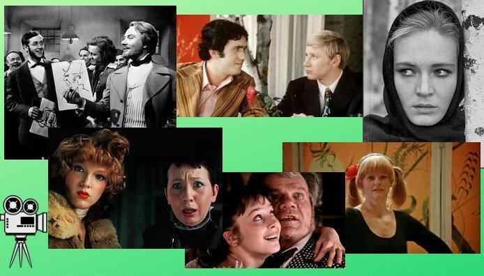 Тест Сможете угадать советский фильм по кадру?