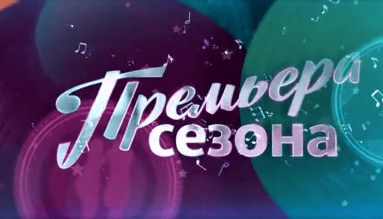 Самые ожидаемые сериалы Первого канала (VI)