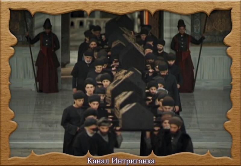 Шехзаде Искендер и вся правда о его судьбе. Империя Кесем