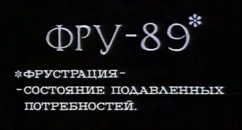 Странные советские мультфильмы - после просмотра тысячам детей в СССР они снились в кошмарах