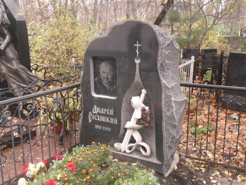 «Природа на нем не отдохнула»: судьба Андрея Ростоцкого, которому было отведено всего 45 лет