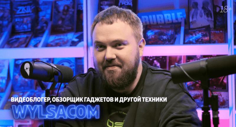 """Бодро и по красоте: отзыв Wylsacom о фильме """"МГЧД"""""""