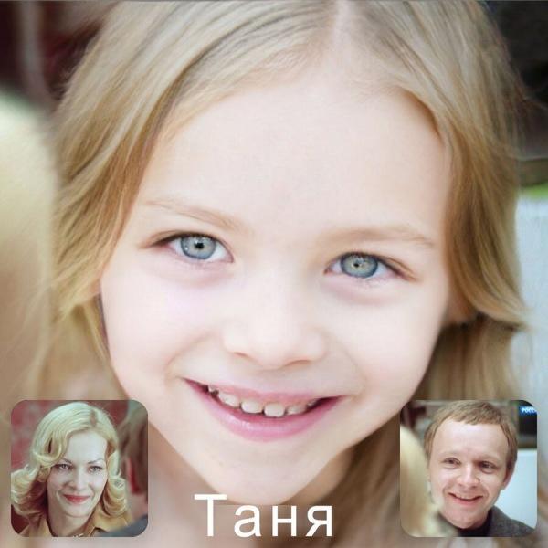 """Как могли бы выглядеть дети Нади Шевелёвой и Жени Лукашина из """"Иронии судьбы"""""""