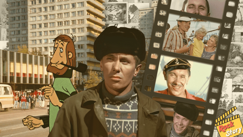 """Печальная судьба советского актёра, который снялся в культовой """"Бриллиантовой руке"""" и озвучил трилогию о Простоквашино"""