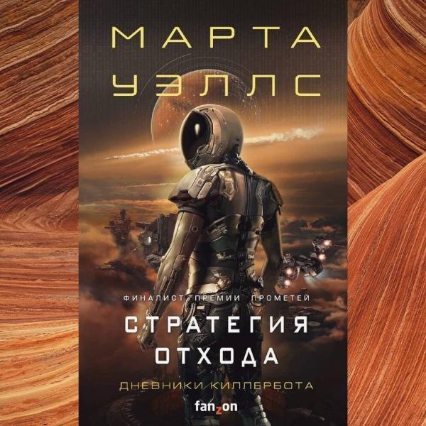 Аж дух захватывает! 5 книг с убойной смесью триллера и научной фантастики