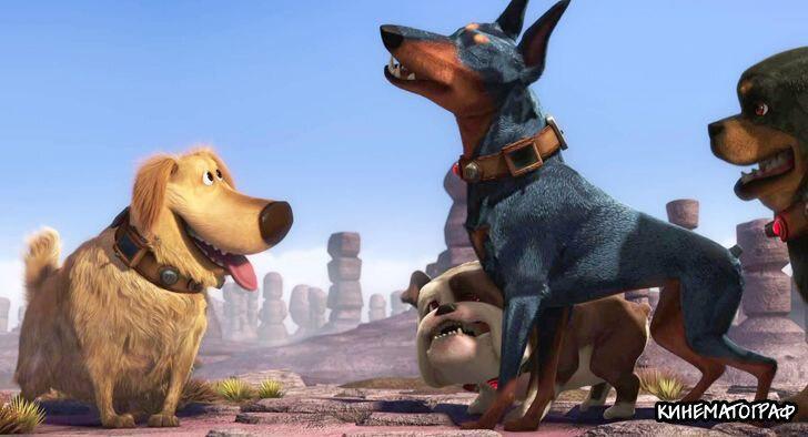 Интересные детали из популярных мультфильмов, на которые мало кто обращает внимание