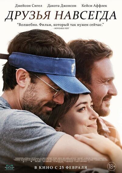 Лучшие фильмы, вышедшие в хорошем качестве #74 (2021, 9-я неделя)