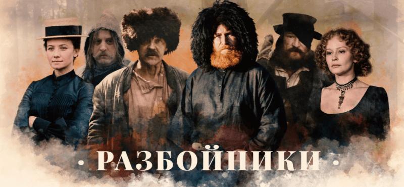 Почему не стоит пересматривать старый фильм «Угрюм-река»?