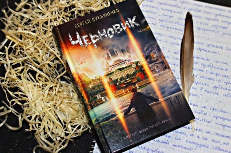 Подборка фильмов, которые повлияли на мой выбор книг