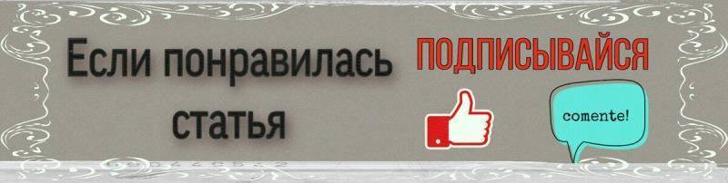 Северный ветер Ренаты Литвиновой - сказка, в которой можно «утонуть» на два часа.
