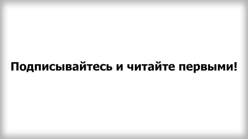 Советская «Угрюм-река». Смысл, который дано понять не всем