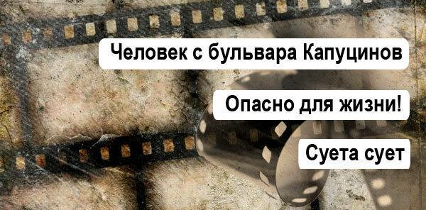 Тест: Узнаете советского актера по трем фильмам, в которых он снимался?