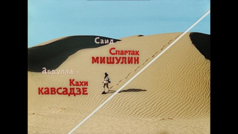 Сможете угадать 10 советских фильмов по титрам? Тест