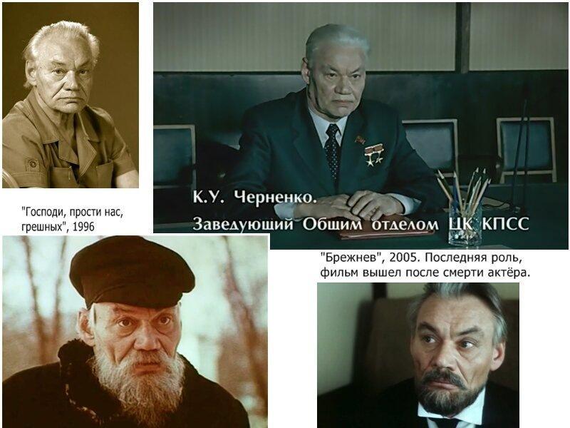 Афанасий Кочетков: линия жизни и тайна, унсённая с собой.