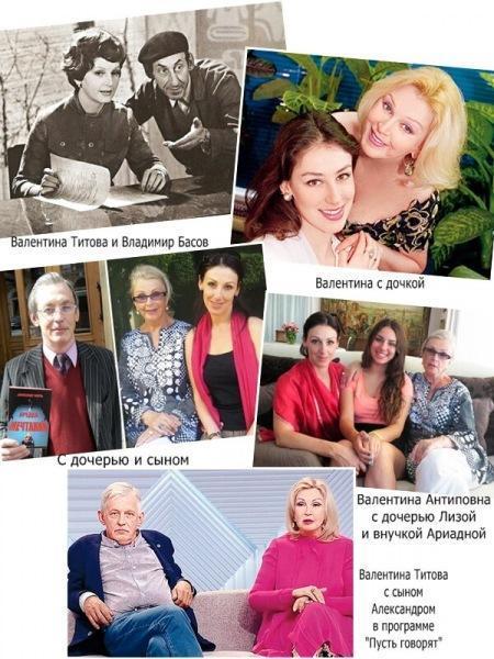 """Валентина Титова и """"Метель"""" её жизни. Почему сложно любить гения?"""
