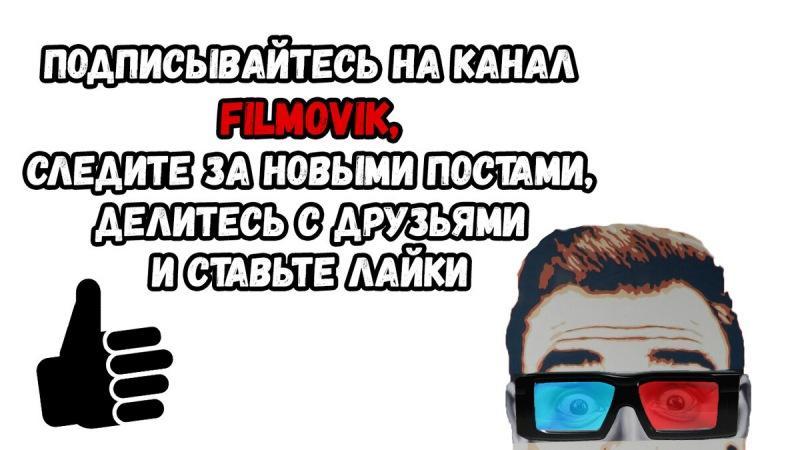 6 сильных русских фильмов о жизни, какая она есть.