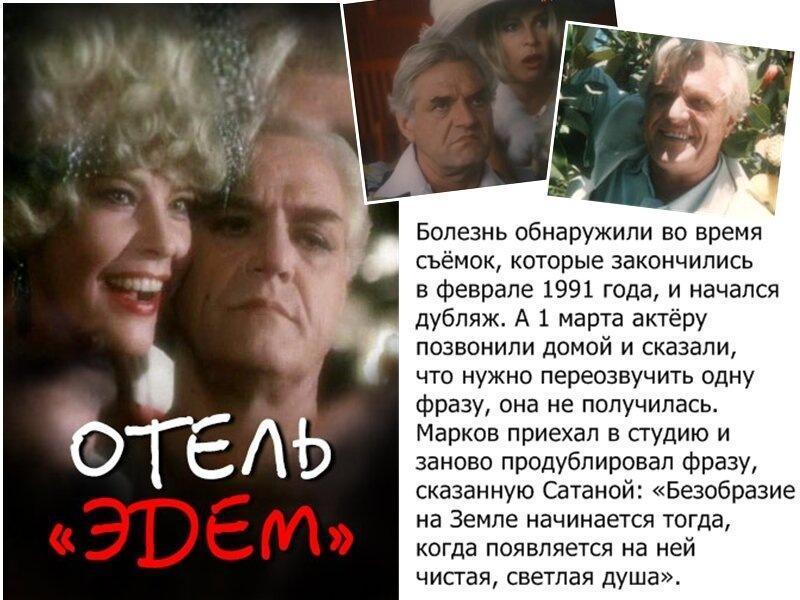 Как после сорока можно круто поменять свою жизнь? История последней любви Леонида Маркова.