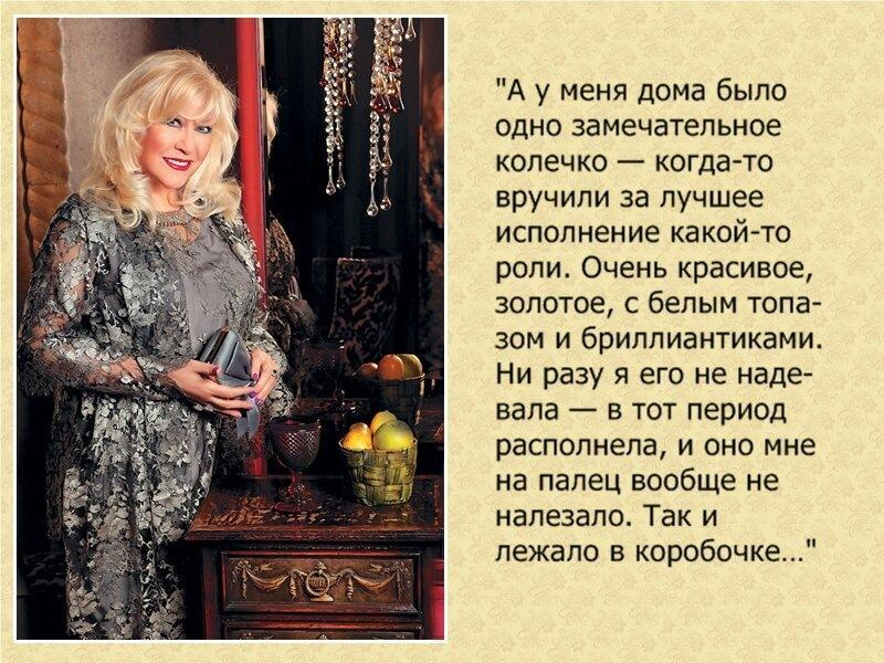 Когда человек - сам режиссёр своей жизни... На что потратила годы актриса Ирина Мирошниченко?