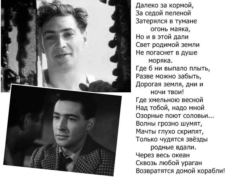Наш поющий Штирлиц. Как песни в исполнении Вячеслава Тихонова дополняли его образы?