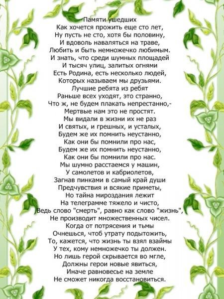 """Поэзия, которая трогает душу. Юрий Визбор и """"Нежность к ревущему зверю""""."""