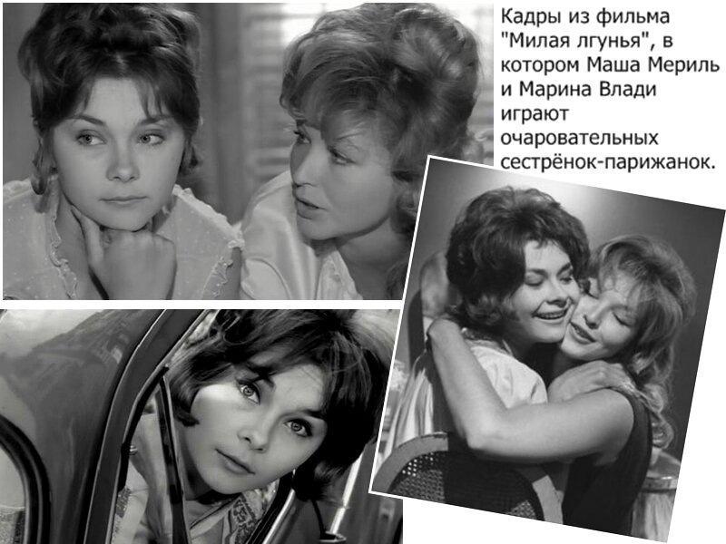 Прощальная любовь Мишеля Леграна и русской княжны Гагариной.
