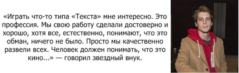 В актёрской среде появился новый Олег Иванович Янковский - кто родители?
