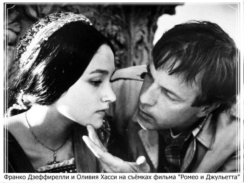 Великий Франко Дзеффирелли и его Джульетта. Как состоялся творческий дуэт легенд мирового кино?