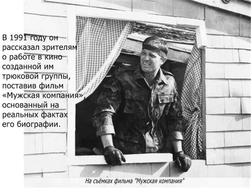 Забыть нельзя. Андрей Ростоцкий и его «Инструкция по эксплуатации жизни».