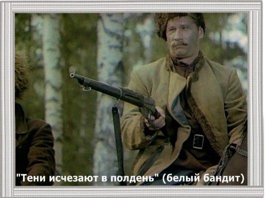 Знаменитые Олеги Ивановичи советского кино - кто они? (тест)