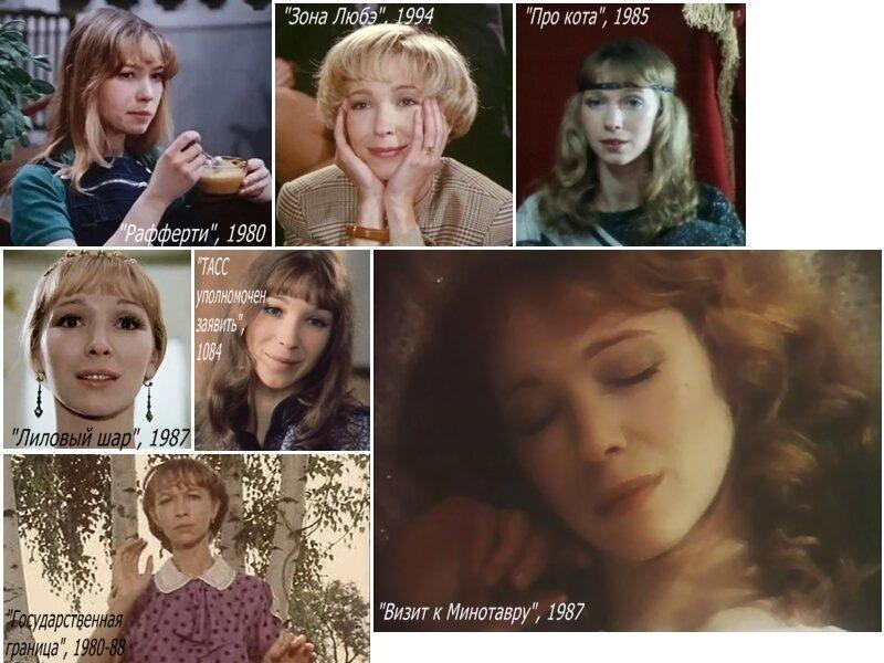 Чем запомнилась актриса Марина Левтова?