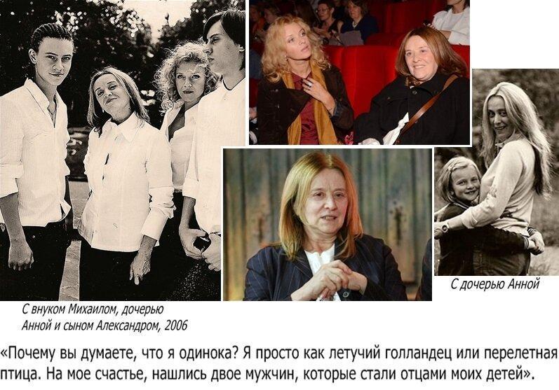 Тайны советской Миледи. Что скрывала Маргарита Терехова?
